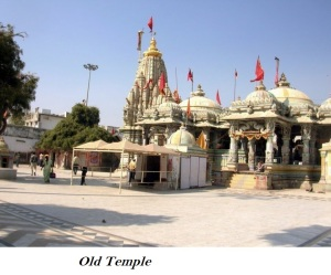 old temple1